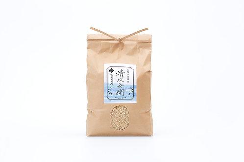 ササニシキ (玄米)
