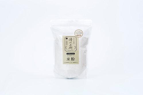 ふんわり玄米粉ミックス (ミズホチカラ)