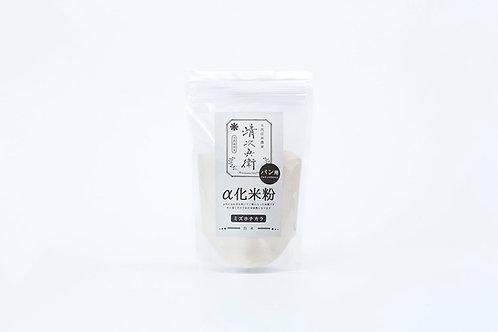 アルファ化米粉 (ミズホチカラ)