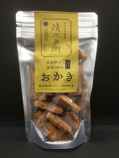 玄米餅を米油で揚げたおかき【カレー】