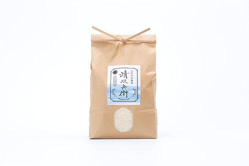 マンゲツモチ (もち米)