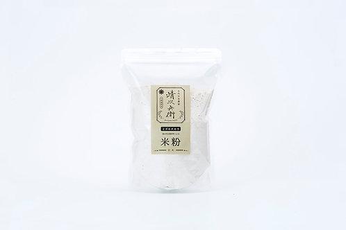 玄米粉 (ミズホチカラ)