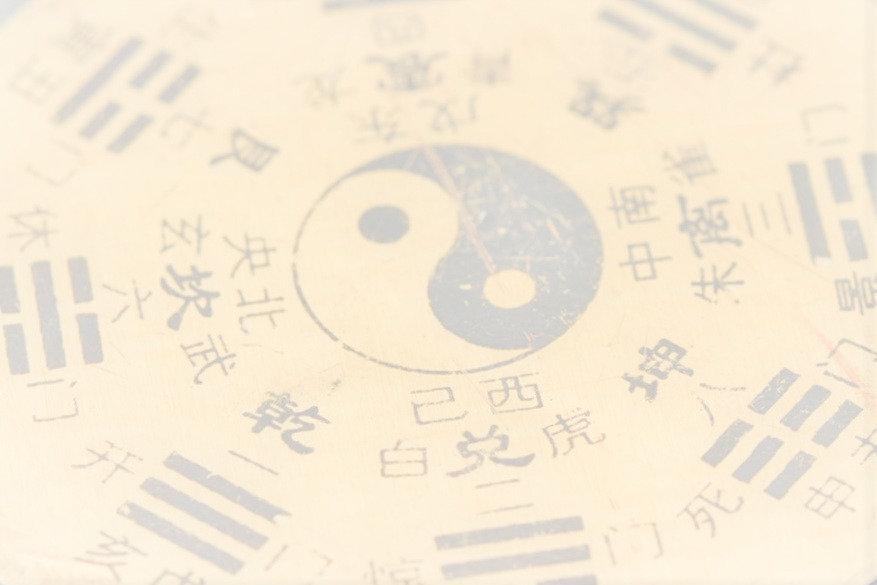 medecine-traditionnelle-chinoise%20(2)_edited.jpg