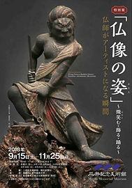 mitsui-museum01.jpg