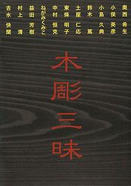 Image 433.jpg