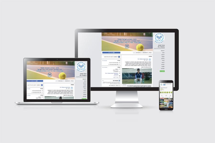 איגוד הטניס בישראל
