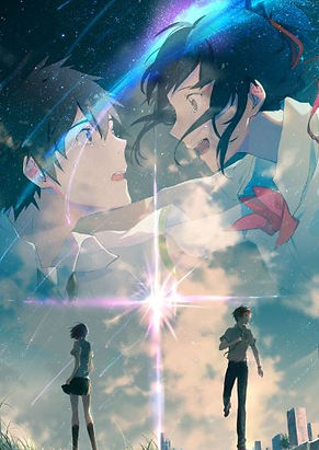 your name screening.JPG