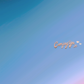 【PLAYLIST IN】PEAVIS - Carrying You feat. YonYon