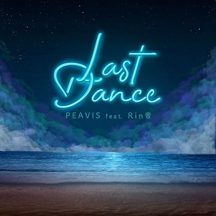 Last Dance Cover Art.jpg