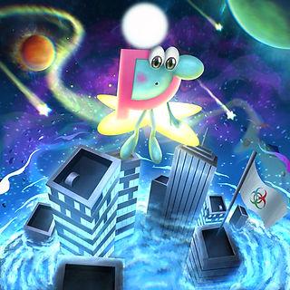 PEAVIS - Starlight.jpg