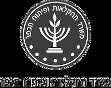 AgricultureDevelopmentIsrael.png