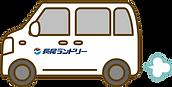 車1.png