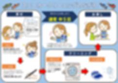 スニーカー_page-0001.jpg