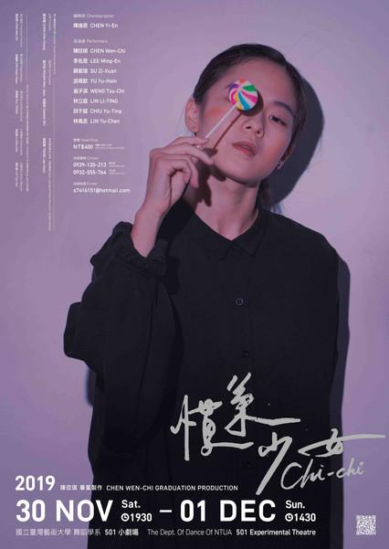 冶野藝術工作室 UNTAMIND Art Studio#林誼璇 #LIN Yi-Syuan #S.Syuan #Untamind #UntamindArtStudio #冶野藝術工作室