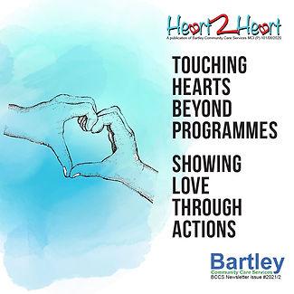 Heart2HeartI20211ssue2Cover.jpg