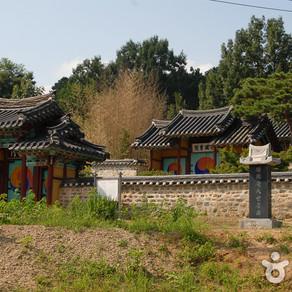 โรงเรียนขงจื้อ Haposeowon