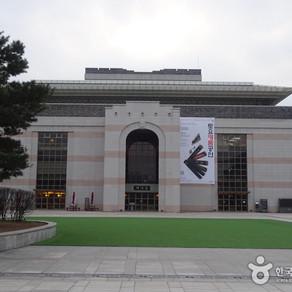 การแสดงดนตรีและการเต้นรำเกาหลีในวันเสาร์