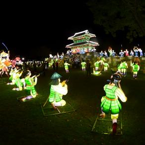 เทศกาลชินจู นัมกัง ยูดึง (เทศกาลโคมไฟ)