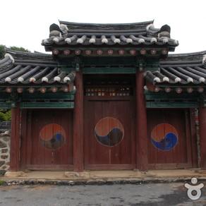 โรงเรียนขงจื้อ Jeonuihyanggyo