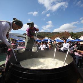 เทศกาลวัฒนธรรมข้าว อีชอน