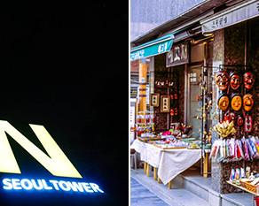 [Korea] สถานที่ท่องเที่ยวและร้านค้าในเทศกาลวันหยุดชูซอก