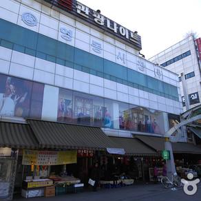 ตลาด Suwon Yeongdong
