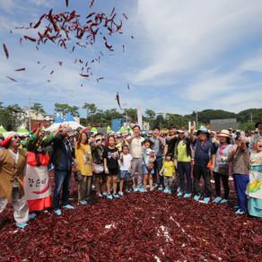 เทศกาลพริกแดงเมืองเควซาน