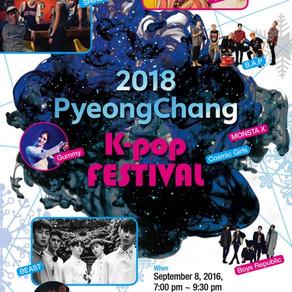 [Korea] เข้าร่วมเทศกาล K-pop PyeongChang 2018 ในเกาหลี!