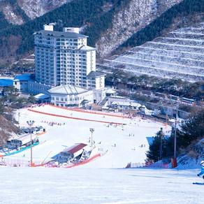 [Korean] การท่องเที่ยวพิเศษในฤดูหนาวที่เมือง Chuncheon