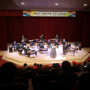 การแสดงดนตรีประจำชาติ ของคณะนันกเย