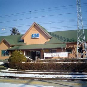 สถานี Jeonui
