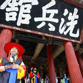เทศกาลการรบที่ยิ่งใหญ่แห่งฮันซาน