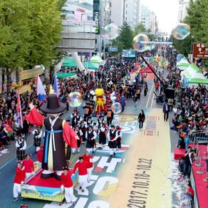 เทศกาล 7080ชุงจัง ในความทรงจำ