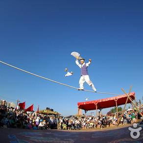การแสดงนัมซาดัง ของเมืองอันซอง