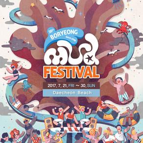 [Korea] ระเบิดความมันส์ที่ปาร์ตี้โคลน กับคอนเสิร์ตศิลปิน เค ป็อปสตาร์!