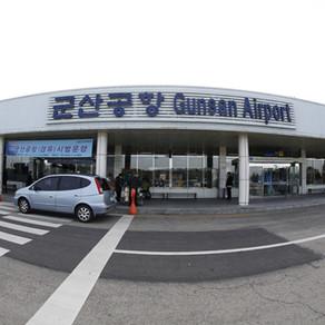 สนามบินกันซัน (Gunsan Airport (군산공항))