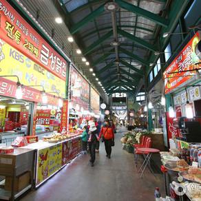 ตลาด Gangneung Jungang