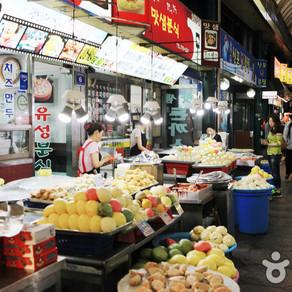 ตลาด อินเตอร์เนชั่นแนล ซินโป (Sinpo International Market (신포국제시장))