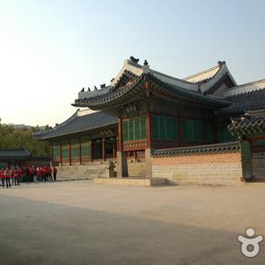พิธีชงชา ที่ชาคยองชอน  พระราชวังคยองบกกุง
