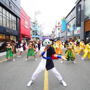 เทศกาลระบำหน้ากากนานาชาติอันดง