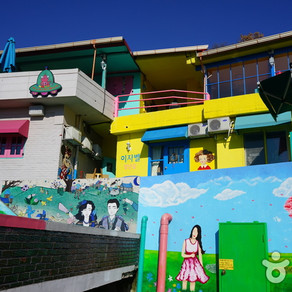 หมู่บ้านจิตรกรรมฝาผนังจามัน (Jaman Mural Village (자만벽화마을))