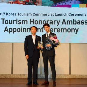 [Korea] ลี จง ซอก, เอกอัครราชทูตกิตติมศักดิ์การท่องเที่ยวเกาหลี 2017!