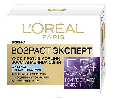 L'Oreal Paris Возраст эксперт 55+ Дневной крем против морщин для лица 50мл.