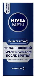 NIVEA Увлажняющий крем-бальзам после бритья MEN Защита и уход 75мл.