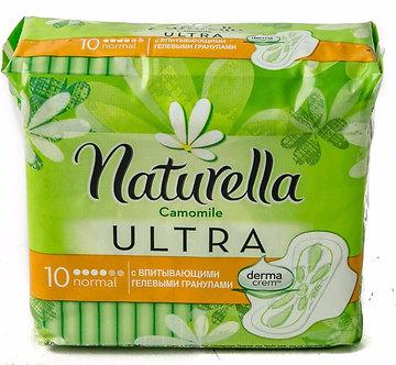 Гигиенические прокладки Naturella ultra normal 10шт.