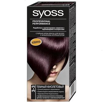 Schwarzkopf SYOSS Краска для волос №3-3 Темный фиолетовый