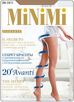 Колготки MiNiMi Avanti 20 Den NERO (чёрный)