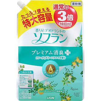 LION Кондиционер для белья Soflan Aroma Natural Цитрусовый аромат 1440мл.