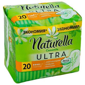 Гигиенические прокладки Naturella ultra normal 20шт.