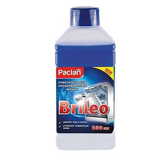 PACLAN Brileo Очиститель для посудомоечных машин 250мл.